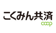 Kokumin Kyosai coop(National Federation of Workers and Consumers Kyosai Cooperatives)