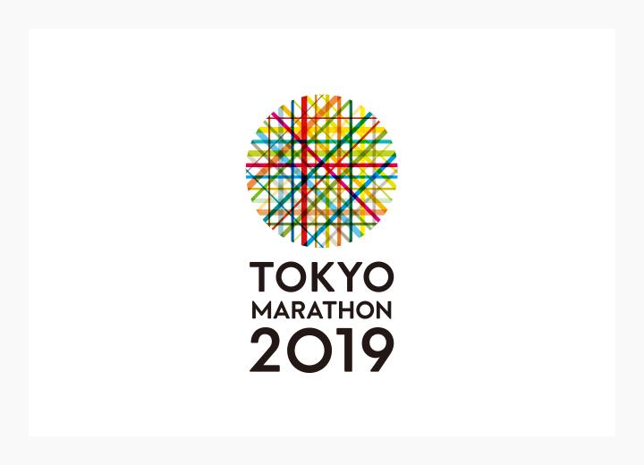 Image result for tokyo marathon 2018