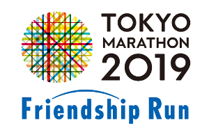 friendshiprun2019_logo.png