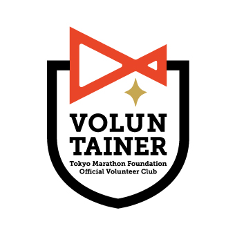 volunteerlogo03.png