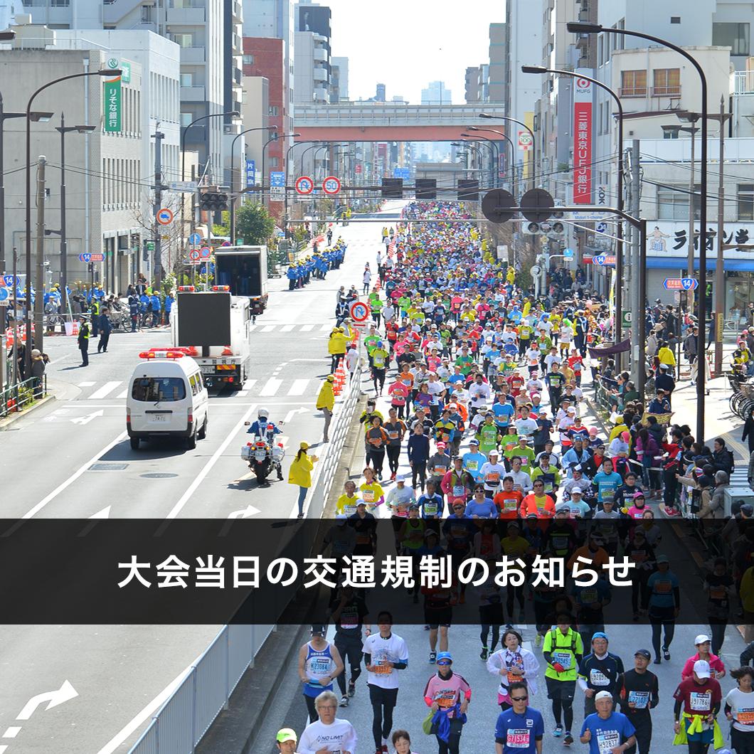 トップページ | 東京マラソン2018