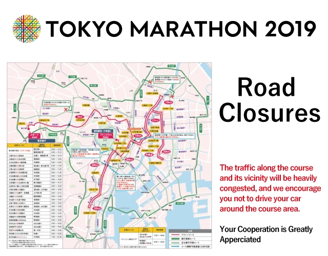 Top Page Tokyo Marathon 2019