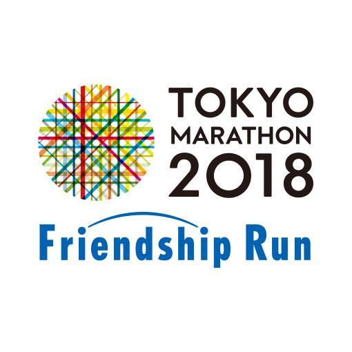 termin berlin marathon 2018
